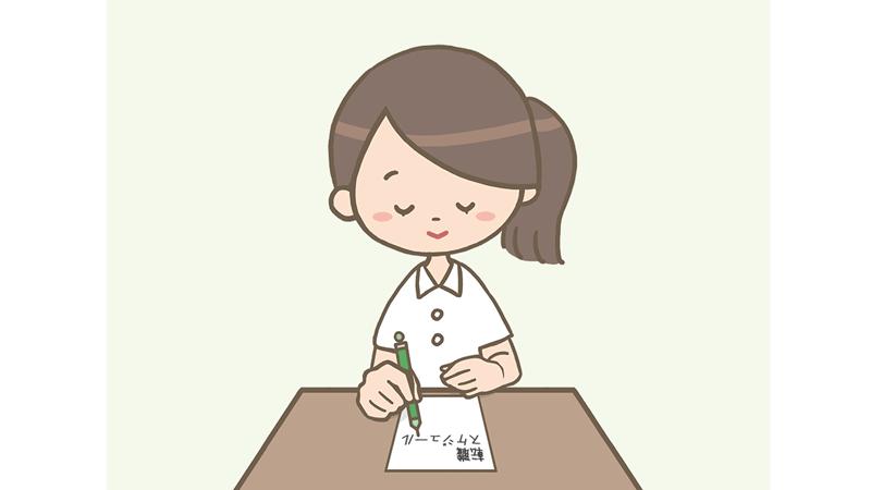 転職活動のスケジュールをたてている看護師のイラスト