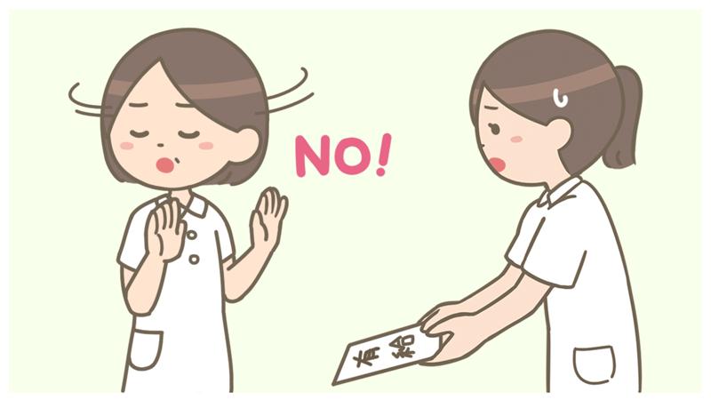 有給申請書を師長受け取ってもらえず困っている看護師のイラスト