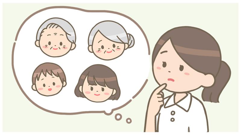 どんな患者さんがいるのか想像している看護師のイラスト