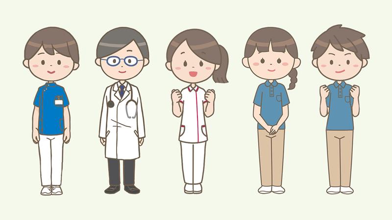 医師・リハビリスタッフ(理学療法士・作業療法士・言語聴覚士)のイラスト