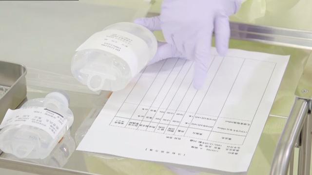 抗がん剤の管理・取り扱い | 薬剤管理【4】