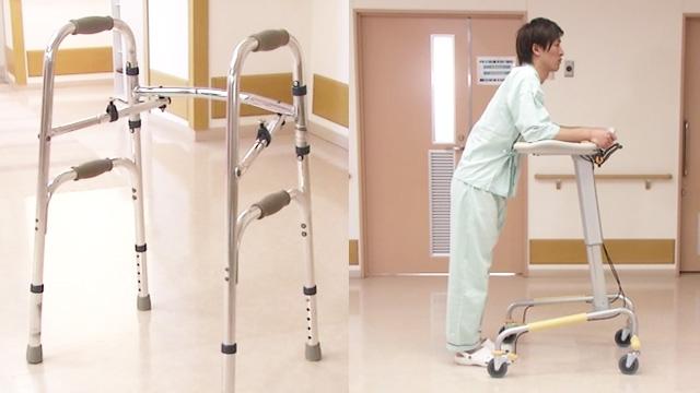 歩行器・アーム付き歩行器を使用する歩行介助 | 歩行介助【5】