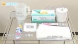 グリセリン浣腸の準備 | グリセリン浣腸【1】