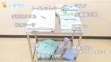 排泄援助の準備 | 排泄の援助【1】