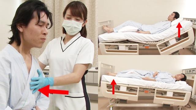 体位ドレナージの準備 | 排痰ケア/ドレナージ【1】