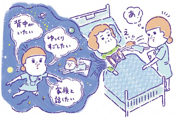 看護の日_ナイチンゲール覚え書