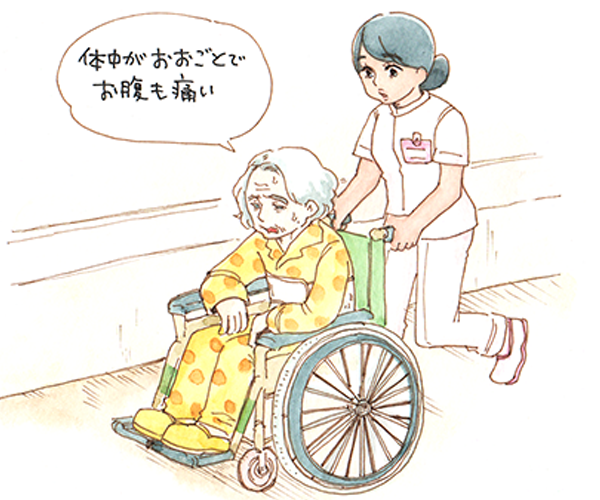 EPA看護師のマリアが車椅子を押していると「体中がおおごとでお腹も痛い」と訴えた高齢女性の中村さん。