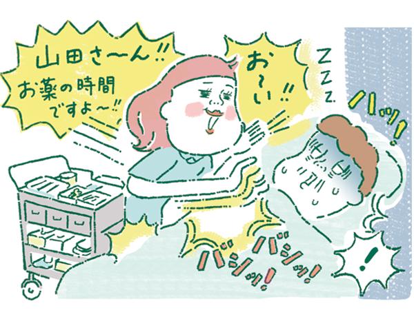 5_看護の日_ナイチンゲール覚え書