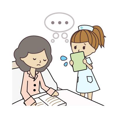 看護師専用Webマガジン ステキナース研究所 | ナースのお悩み処方箋【5】患者さんが何も言ってくれません……。