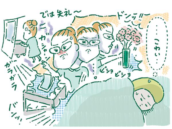 6_看護の日_ナイチンゲール覚え書