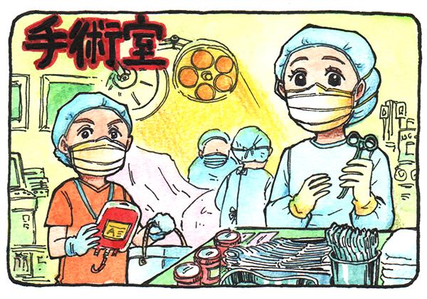 手術室看護師が仕事をする風景のイラスト