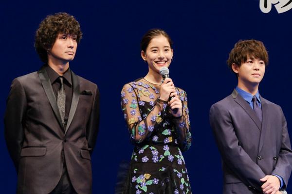 映画について語る新木優子さん。隣には安藤政信さんと有岡大貴さん。