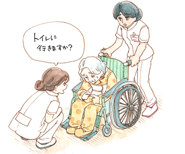 車椅子に乗っている高齢女性の中村さんに、看護師が「トイレに行きますか?」と聞いているイラスト