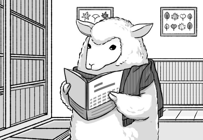 挿絵イラスト。ヒツジが本を読んでいる