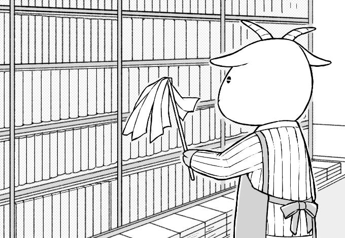 店主代理が本棚にハタキをかけるイラスト