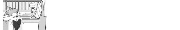 ヤンデル13話のタイトル画像