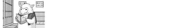 ヤンデル12話のタイトル画像