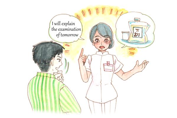 EPA看護師が「I will explain the examination of tomorrow.」と説明。患者さんに対し英語で明日の検査について説明を始めるマリア。