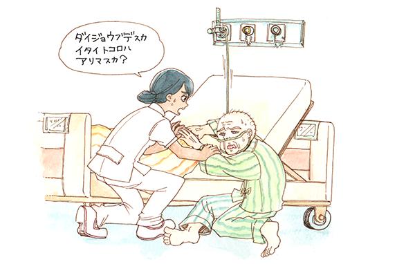 ベッドサイドで座り込んでいる佐藤さんを発見し、声をかけるマリアのイラスト