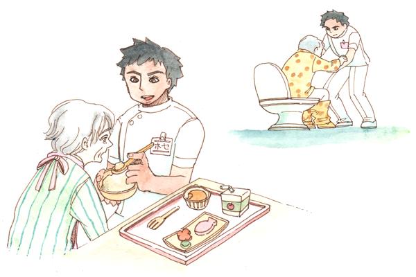 食事とトイレの介助をするEPA外国人看護師のホセのイラスト
