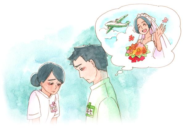 結婚のため母国に帰る事になった同僚の外国人看護師に対して、仲間がいなくなる寂しさと母国に帰れる羨ましさで複雑な表情をとるマリアとホセ。