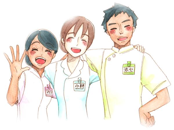 日本人看護師の小林さんと外国人看護師のマリアとホセが肩を組み、笑顔をこちらにむけている