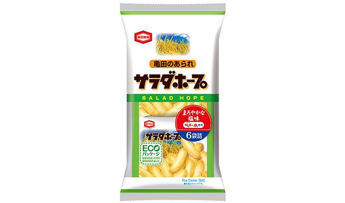 亀田製菓「サラダホープ」の画像