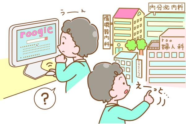 日本の医療システム_自由診療