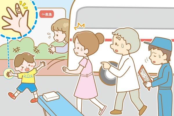 救急車の不適切利用_軽症者の救急車利用