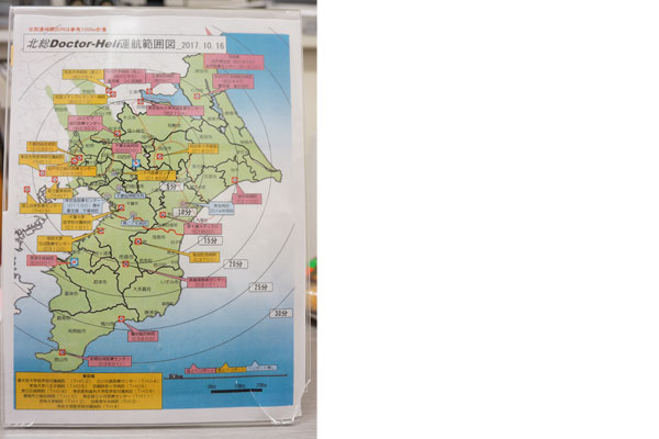 ドクターヘリ_日本医科大学千葉北総病院_運航範囲_千葉県