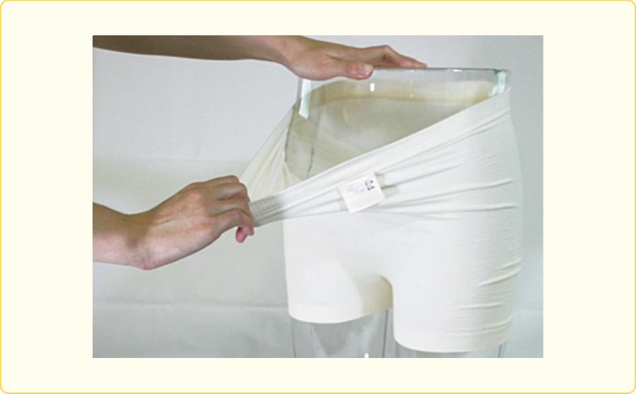 布のホルダーパンツ:ロングタイプ(ソ・フィットロング/ニシキ)
