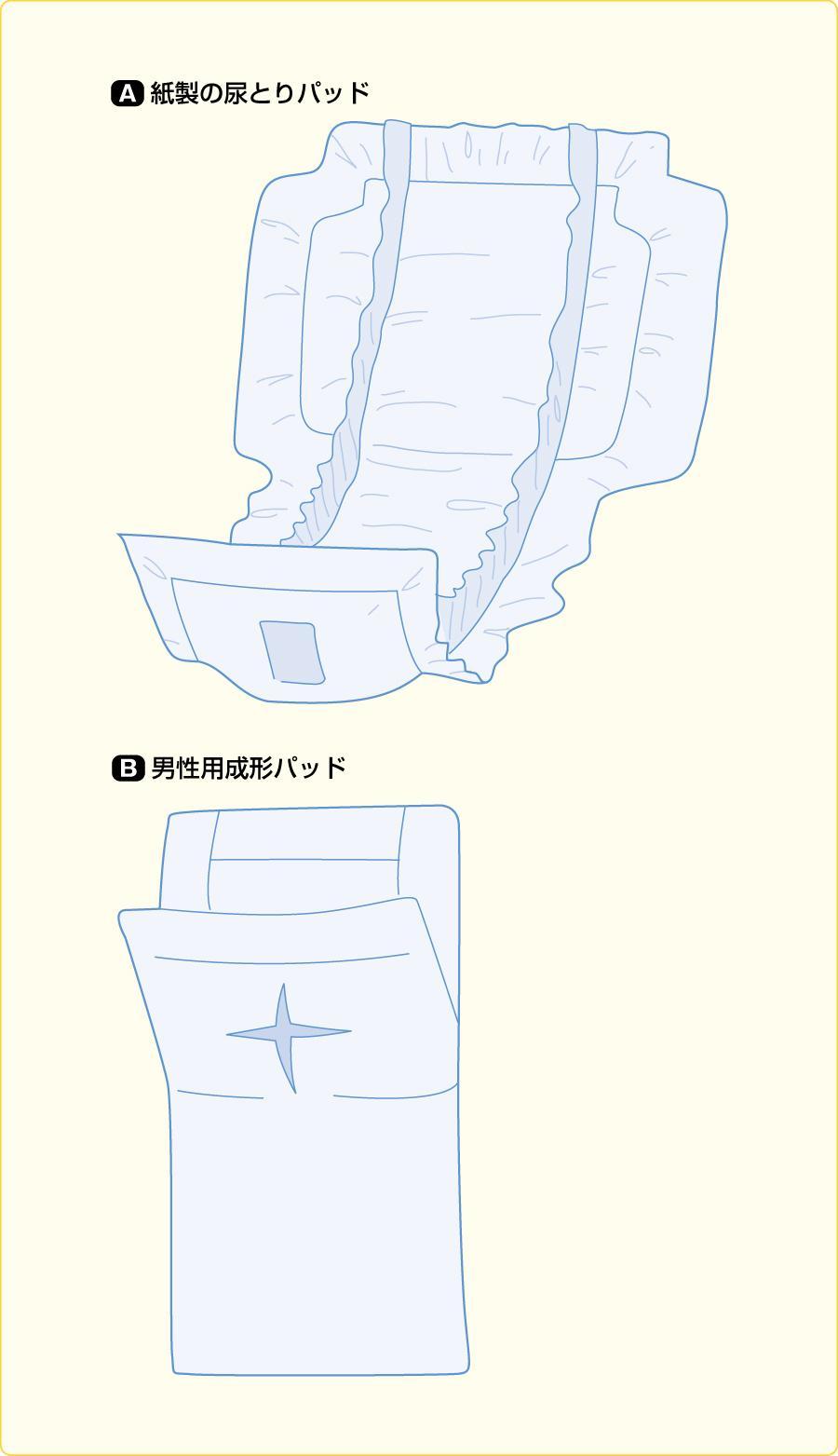 尿取りパッド