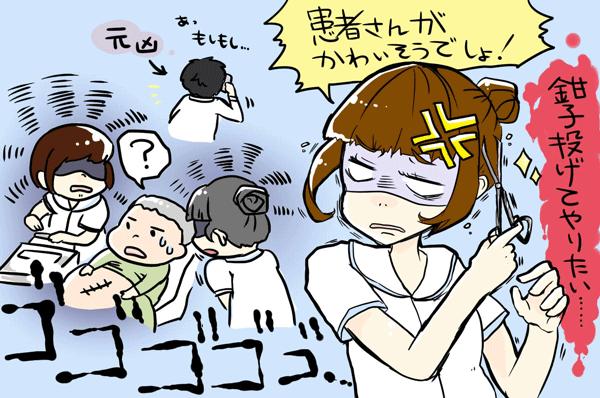 男女関係のゴタゴタを職場に持ち込む同僚たちにモヤモヤする看護師のイラスト