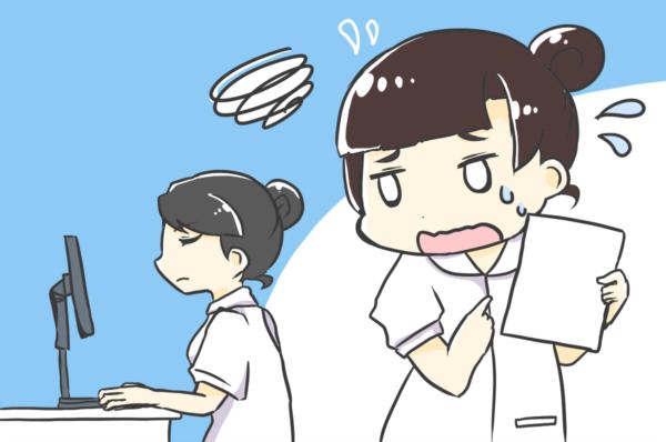 夜勤のメンバーに対してモヤッとしている看護師のイラスト。