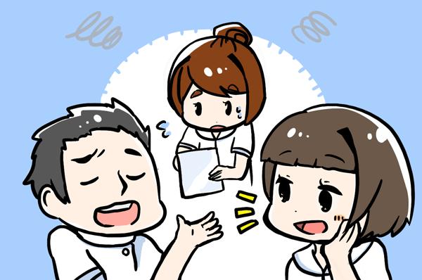 同僚たちの輪に入れない馴染めなさを感じる看護師のイラスト