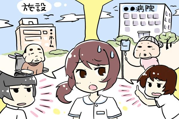 周囲からの意見に疲れてしまう看護師のイラスト