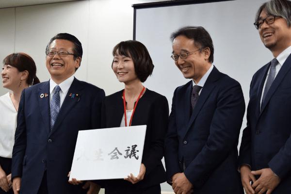 須藤さんと須藤さんを囲む構成労働副大臣らの写真