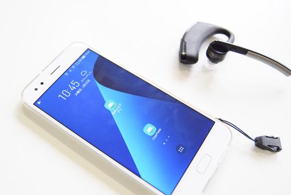 KNIで使用しているスマートフォンとインカム型端末の写真