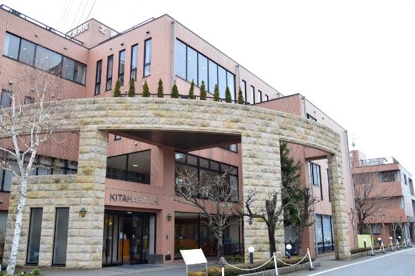 北原国際病院(東京・八王子市)の外観写真