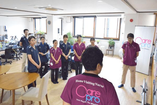 ケアプロ訪問看護ステーションの朝礼の写真