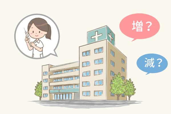病院看護師の採用イメージイラスト