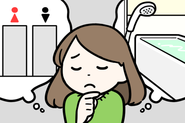 入院中のトイレやお風呂を思い浮かべて悩んでいるトランス女性の患者のイラスト