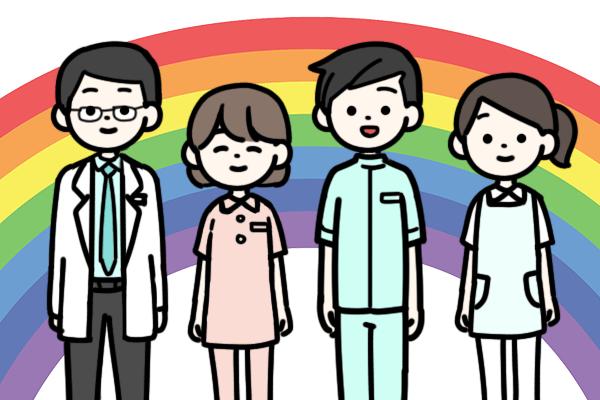 医療現場で働く多職種とLGBTのシンボル・虹のイラスト