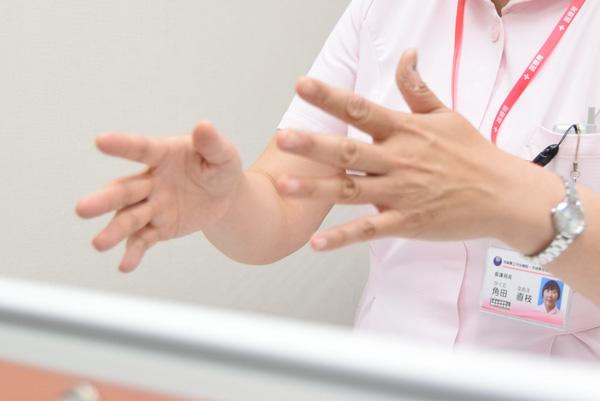 角田さんの手元アップの写真
