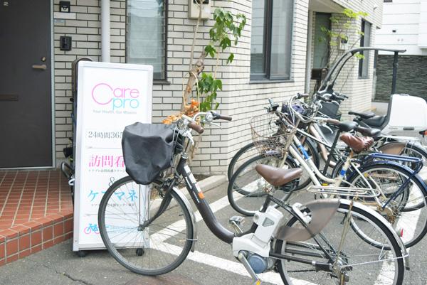 ケアプロ訪問看護ステーションの写真。入口に自転車が並んでいる