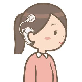 人工内耳を装着しているイラスト(成人)