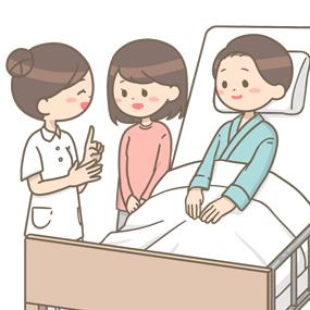 入院患者さんと付き添いのご家族に説明をする看護師のイラスト