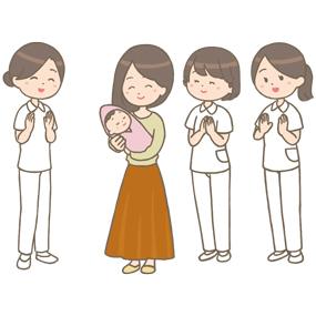 出産を祝福する看護師と赤ちゃんを抱っこするお母さんのイラスト