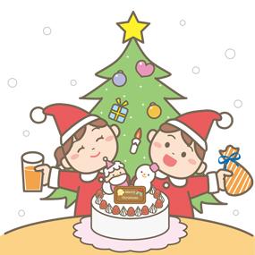 クリスマスをお祝いする子ども達のイラスト