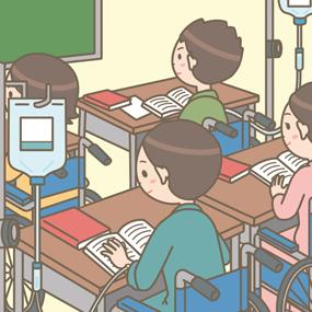 院内学級で授業をうける子どものイラスト